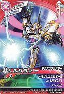 Lucifer D-04-35