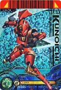 Kunoichi 1-14