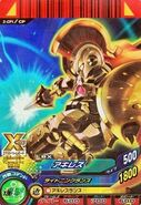 Achilles X Mode CP1