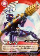 Kaixa D-04-32