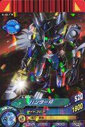 Hunter Kiba 6-42