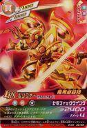 Lucifer Seraphic Mode D-04-36