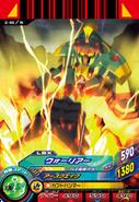 Kaz Warrior 2-05