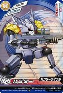 Hunter D-01-18W