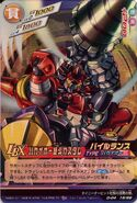 Hakai-O Destiny Custom D-04-15