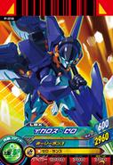 Ikaros Zero P-018