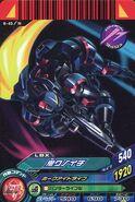 Oni Kunoichi 6-43