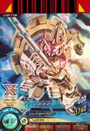 Gekkoumaru X-mode CP7