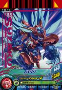 Suzaku 7-36