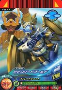 Bibinbird Gold 7-23