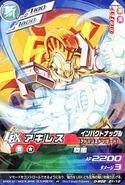 Achilles V Mode D-W02-01
