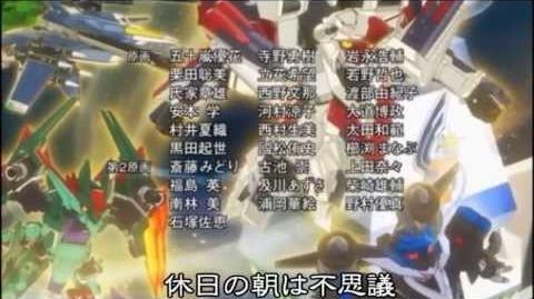 【ED】ダンボール戦機ウォーズ『閃き』-1