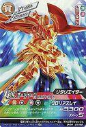Odin Extreme Mode D-04-01
