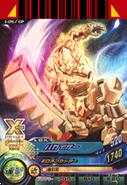 Hakai-O X mode CP5