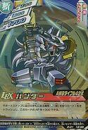 Hunter D-01-19