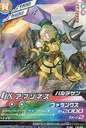 Amazoness D-02-14