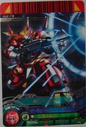 G Rex PC2-07