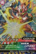 Kunochi D-01-16