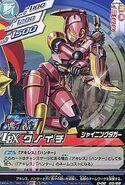 Kunoichi D-02-05