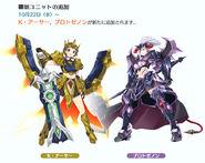Armored Girls Proto Zenon