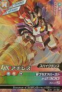 Achilles D-01-01