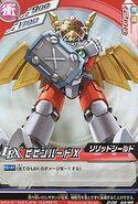Bibinbird X D-02-44