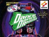 Dance Dance Revolution (1998)