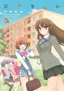 Danchigai (manga)