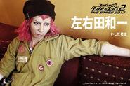 Super Danganronpa 2 THE STAGE (2017) Issei Ishida as Kazuichi Soda Promo