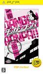 Danganronpa Trigger Happy Havoc Box Art - Best of PSP - Japan