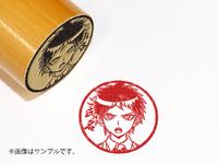 Itaindou Hanko Seals Circle Hajime Hinata Example.png