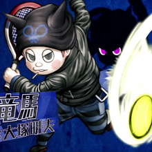 Ryoma Hoshi Image Gallery Danganronpa Wiki Fandom I am surprised there is not many panels from action manga, i thought many of them would have impressive memorable panels. ryoma hoshi image gallery danganronpa
