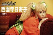 Super Danganronpa 2 THE STAGE (2017) Ayumi Mizukoshi as Hiyoko Saionji Promo