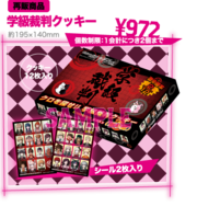 DR3 cafe collab merchandise (7).png