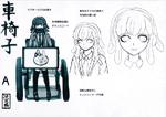 Danganronpa 3 Booklet - Design Sketches - Miaya Gekkoghara