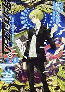 Danganronpa Togami - Volume 2 Cover (Front)