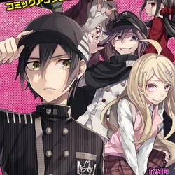 Manga Cover - New Danganronpa V3 Minna no Koroshiai Shin Gakki Comic Anthology (Front) (Japanese).png