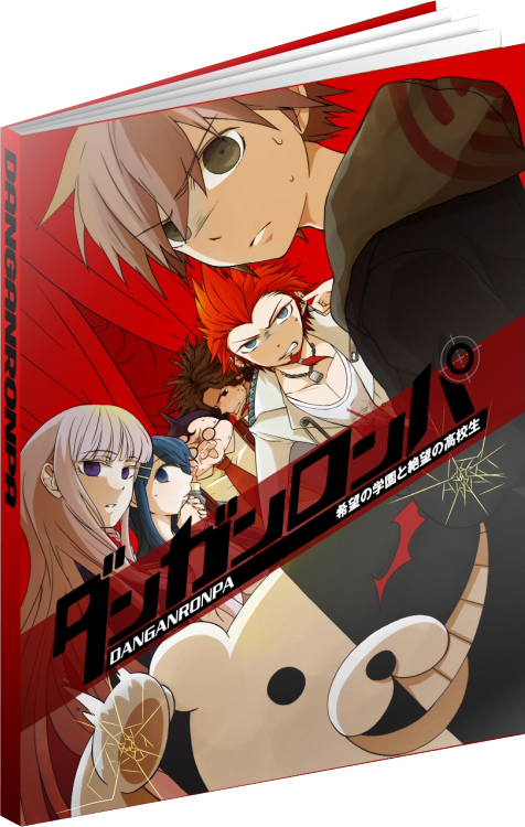Manga Cover - Danganronpa Demo Manga (Front) (Japanese).png