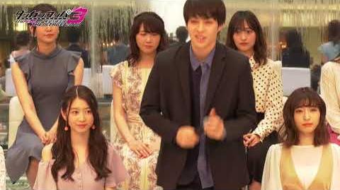 Danganronpa 3 The End of Kibōgamine Gakuen THE STAGE 2018 First Presentation
