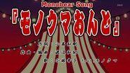 Danganronpa - Monokuma Ondo FULL VERSION!