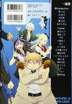 Manga Cover - Super Danganronpa 2 Sayonara Zetsubō Gakuen - Comic Anthology Volume 2 (Back) (Japanese)