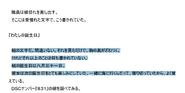 Danganronpa Kirigiri Volume 7 - Yui Samidare's Birthday
