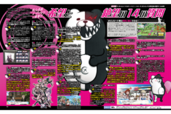 Famitsu Scan July 20 2021 Page 5 and 6.png