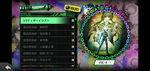 Danganronpa Anniversary Edition - DR1 Bonus Menu Ultimate Galleryjpg