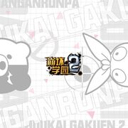 Houkai Gakuen 2 x Danganronpa v3 2020 official announcement image