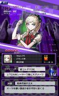 Danganronpa Unlimited Battle - 418 - Sonia Nevermind - 5 Star