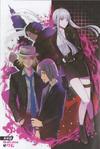 Manga Illustration - Danganronpa 3 The End of Kibōgamine Gakuen Comic Anthology (1)