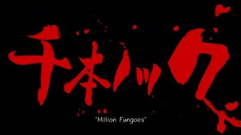 The 1,000 Blows (anime)