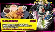 New Danganronpa V3 x Pasela Resorts Food (3).png