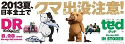Danganronpa The Animation x Ted Promotional Poster.jpg